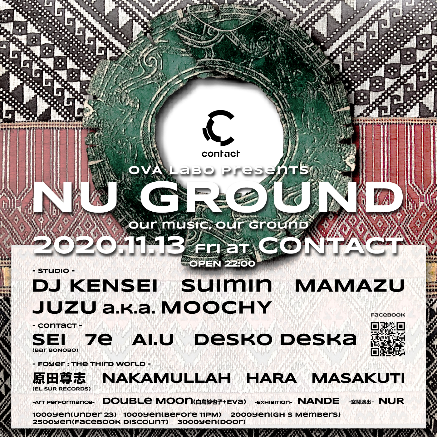 11/13 @Contact NU GROUND – our music, our ground